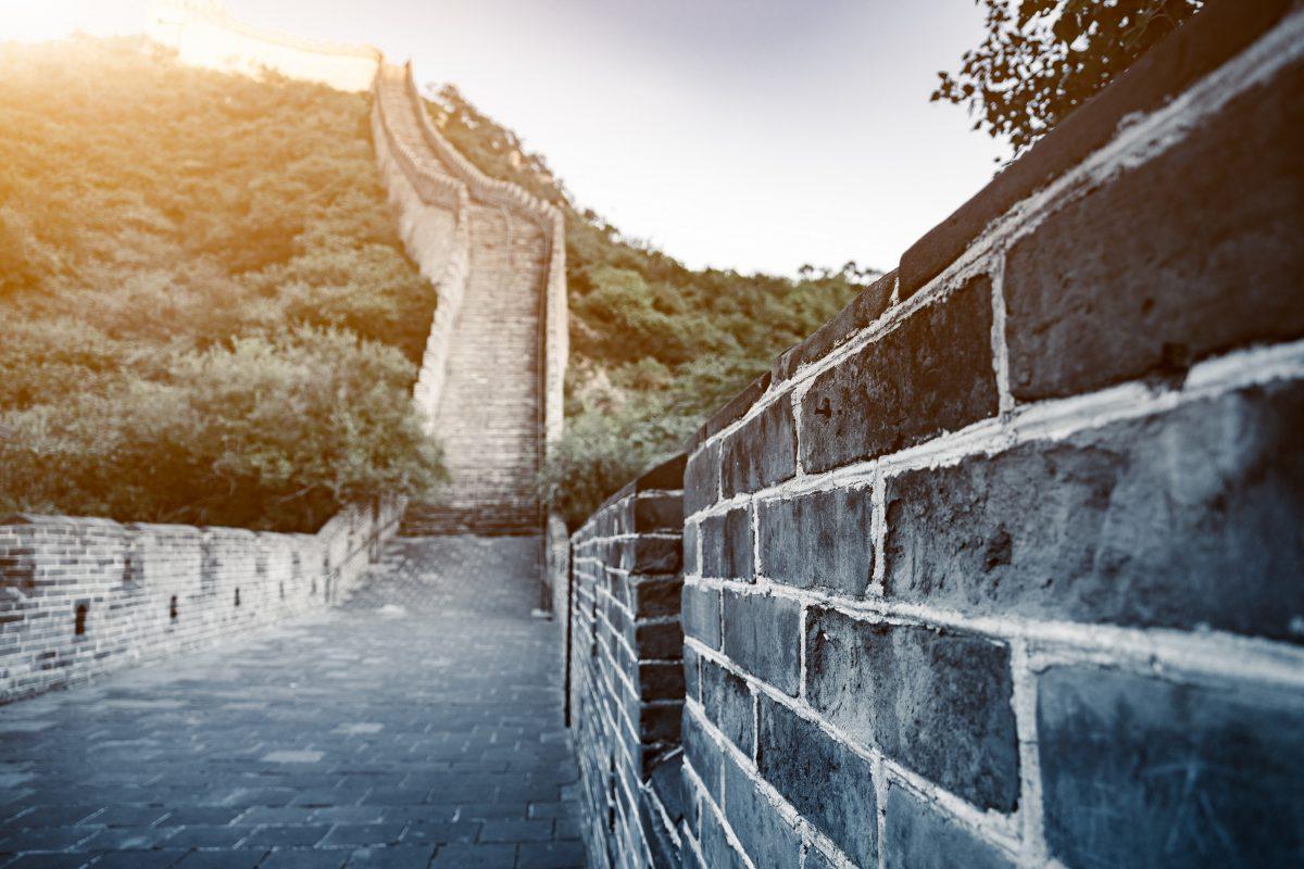 Freier Platz beim China-Austausch